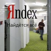"""""""Яндекс"""" подскажет пользователям, где купить подешевле"""