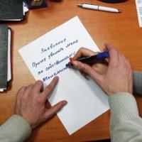 Эксперты: Треть уволившихся омичей не хотят покидать рабочее место