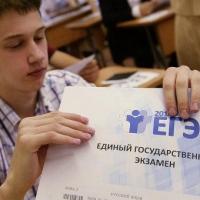 В российских вузах повысят минимальный проходной балл