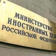 В Министерстве иностранных дел России узнают об Омске