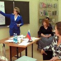 В Омске прошел ежегодный форум педагогов-наставников