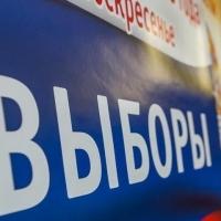 Бурков примет участие в предвыборных дебатах