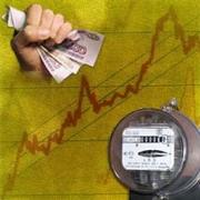 Цены на услуги ЖКХ ждут регулирования