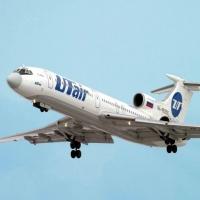 Дело о банкротстве авиакомпании UTair рассмотрят в Омске