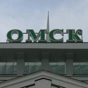Омская область оказалась на 13 месте в рейтинге благополучных российских регионов