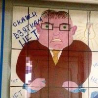 Омская область находится на третьем месте по раскрытым коррупционным преступлениям