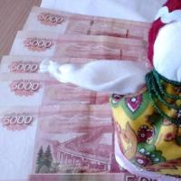 В Омской области заявление на единовременную выплату из маткапитала можно подать через интернет