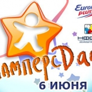 В Омске прошел Памперс Day