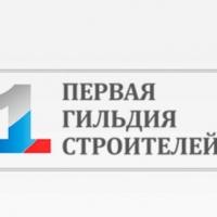 Омская «Первая Гильдия строителей» расплачивается за мошенничество