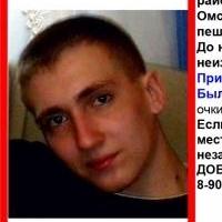 Парня, пропавшего под Омском в начале апреля, удалось найти