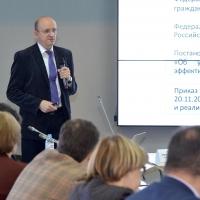 Региональную стратегию Омской области будут реализовывать через проектное управление