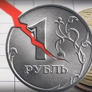 Омичам советуют переводить свои сбережения в доллары и евро