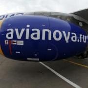 В Омском аэропорту подготовили место для авиакомпании-дискаунтера