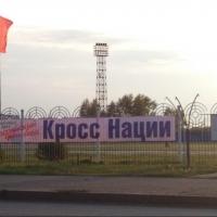 Жителей Омской области приглашают на «Кросс нации»