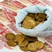 Омская область возьмет кредиты почти на 5 миллиардов
