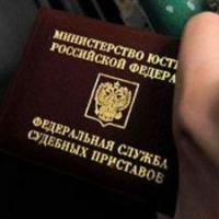Омский автовокзал обзавёлся фотографиями разыскиваемых должников