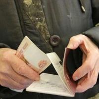 В Омской области живет 80-летняя женщина с пенсией в 48 тысяч рублей