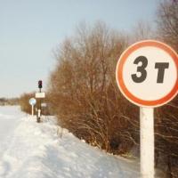 В Омской области открыли очередную переправу через Иртыш