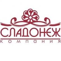 Сотрудники омского «Сладонежа» провели пикет против нарушения трудовых прав