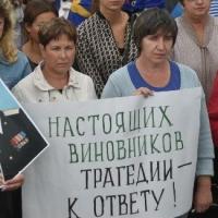 В Омске прошел митинг в поддержку Олега Пономарева
