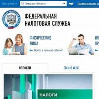 УФНС России по Омской области пересчитало индивидуальных предпринимателей и юридические лица