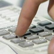 Сверяем расчёты по арендной плате