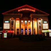 Владыка Феодосий не давал разрешения  на расширение КДЦ «Маяковский»