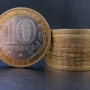 Льготы по ЖКХ монетизировали