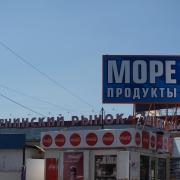В Омске могут закрыть Ленинский рынок