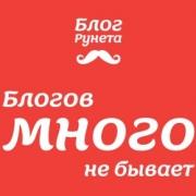 Лучшие блогеры страны награждены в Москве