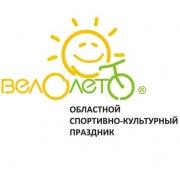 """4 июня состоялось долгожданное """"Вело-лето - 2011"""""""