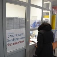 Омичи задолжали водоканалу более 575 миллионов рублей