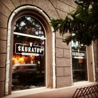 В субботу открывается новый Skuratov Coffee