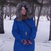 В Омске пропала семнадцатилетняя Алёна Касаткина