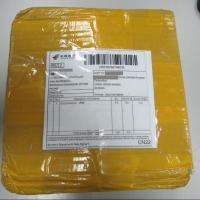 Омич пытался получить 1 килограмм наркотиков в посылках из Китая