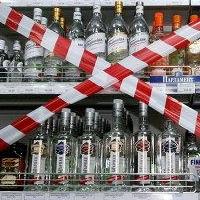 Во время новогодних гуляний в Омске запретят продажу алкоголя