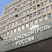 Жителю Курска за наркоторговлю в Омске грозит 20 лет лишения свободы