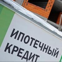 Ставки по ипотеке в России достигли исторического минимума