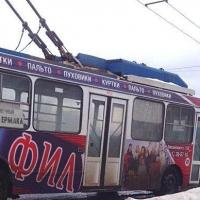 В Омске троллейбус №8 запустят только после ремонта дороги
