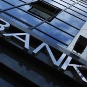 Банкам предъявили «ссудный счёт»