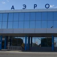 Для Омского аэропорта определили список из 10 имен