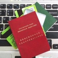 Почти 30 тысяч омских пенсионеров не перешли на карту «Мир»
