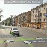 Улицу Маяковского перекроют