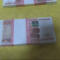 Пожилая омичка отдала 300 тысяч рублей, чтобы получить 600