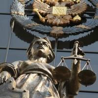 Верховный суд РФ отменил омское постановление, загнавшее бизнесменов в долги