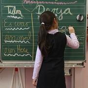 """Омич угостил 13-летнюю школьницу """"спайсом"""", после чего изнасиловал"""