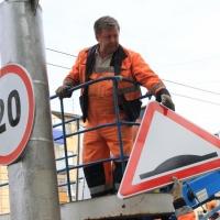 3 млн рублей потратят из бюджета Омска на дорожные знаки