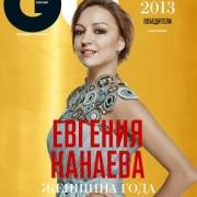 Омская гимнастка Евгения Канаева в очередной раз отрицает свой уход из спорта