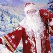 Получить совет Деда Мороза может каждый автор письма