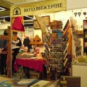 В Омской области пройдут масштабные православные выставки